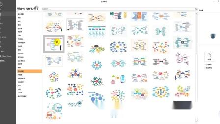 亿图流程图软件OrgCharting无法换行??蝰蛇设计给你解决