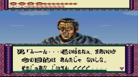 SFC SNES《花之庆次》超任游戏通关演示(16141)