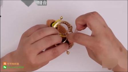 可可钩织屋61集晚安兔口金包钩针教程创意编织