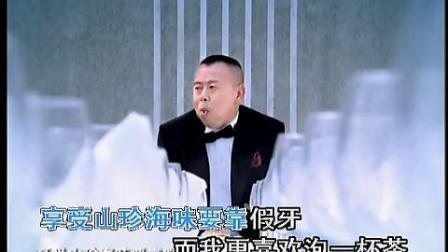 潘长江《男人四十一支花》