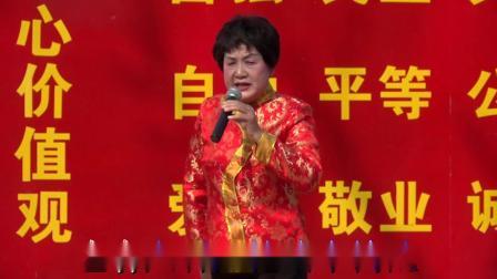 豫剧《刘胡兰》选段 仵秀菊演唱一道道的水来一道道的川 庆祝建国70周年红戏专场演唱会(四)