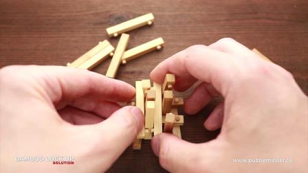 Bamboo Lock Up from Mi-Toys - Solution