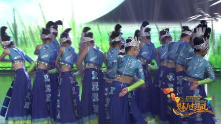 《水姑娘》浙江衢州阳光天使舞蹈培训学校