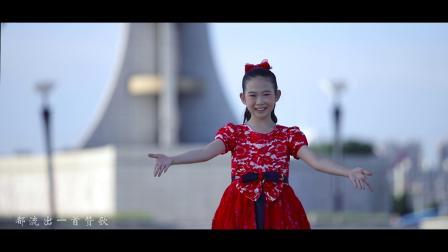 辽宁省营口市站前区跃进街道党工委唱响《我和我的祖国》快闪视频