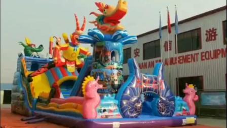君晓天云充气城堡室外大型蹦蹦牀儿童乐团广场充气滑梯组合户外淘气堡设备