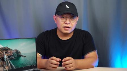 荣耀MagicBook Pro锐龙版  4500档最值得入手的笔记本