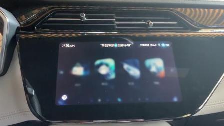 福特领界EV导航语音系统