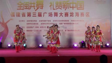 16、海澄溪头社区健身队《想西藏》