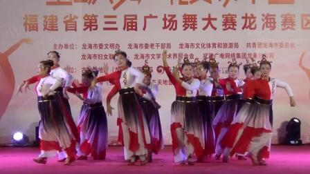 15、紫泥双岛艺术队《中国脊梁》