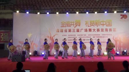 17、东园镇凤山村广场舞队《茶香中国》