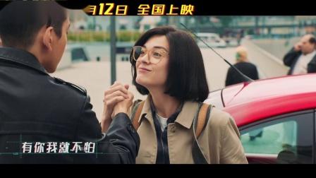 [MV] 许魏洲 _ 宇宙之光 (电影《素人特工》主题曲)