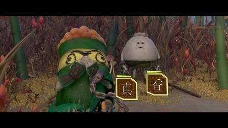 这鸡汤有毒!《美食大冒险之英雄烩》10.2即将上映