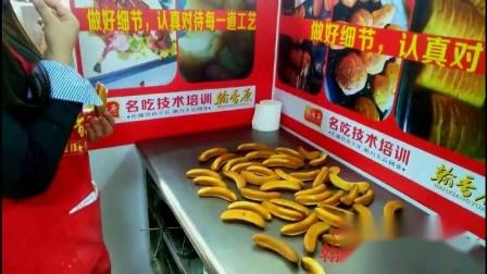 创新管理-金香蕉蛋糕店总部地址改良的配方