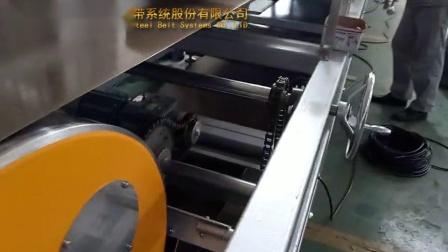 烘烤隧道炉(2)