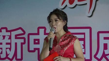 《辉煌礼赞》庆祝新中国成立70周年诗歌朗诵会