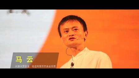 杨焘鸣老师官方宣传片
