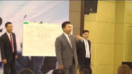 杨涛鸣老师教你成为亿万富翁