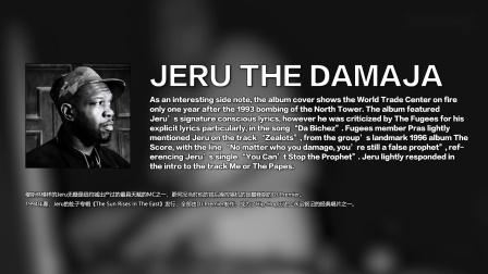 """【回忆杀】穿越回十年前在上海""""庇护所""""遇见说唱传奇Jeru The Damaja"""