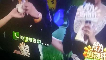 《我为购物狂》方琼:俞迈生日快乐,节目组被着俞迈订生日蛋糕!