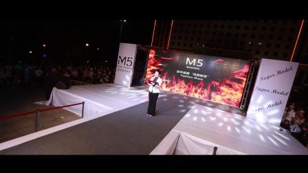 2019.09.14(通山M5模特培训机构走秀) (纯色影像)