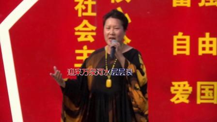 豫剧《红色娘子军》选段 周杰演唱一番话字字重千金 庆祝建国70周年红戏专场演唱会(八)
