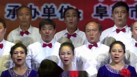 阜新市群众艺术馆群星合唱团庆祝新中国成立70周年大合唱