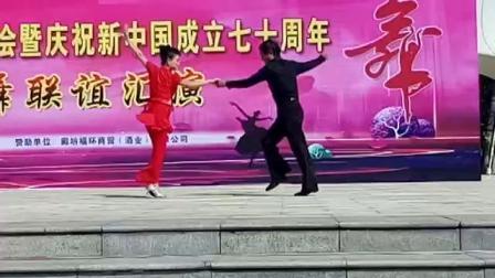 曾淑捷老师应邀参加文安建国70周年汇演和马老师高难技巧吉特巴
