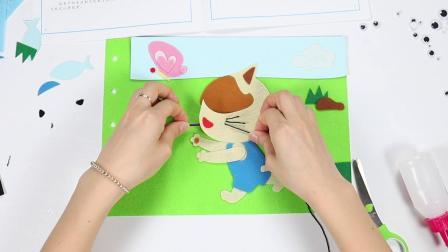 小猫钓鱼手工绘本制作说明