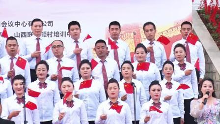 愉园温泉度假村歌唱祖国成立70周年