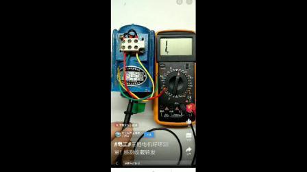三相电机的好坏测量方法