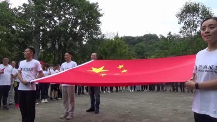 国庆70周年(华西证券自贡)