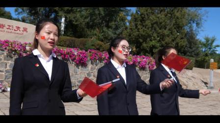 中国工商银行碾子山支行祝愿祖国70周年生日快乐