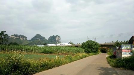 9.21柳南客专2A快速通过