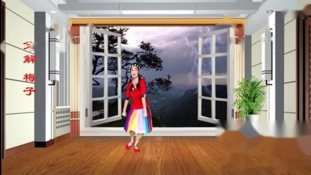 惠州梅子广场舞《最美的歌儿唱给妈妈》(九月)迎国庆原创附教学