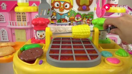 宝宝厨房玩具游戏,萌娃做汉堡包,烤玉米