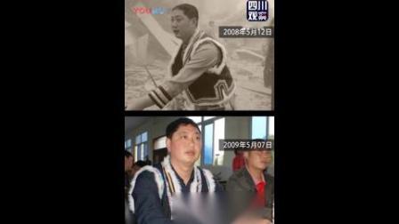 地震中的北川县委礼堂_标清_1