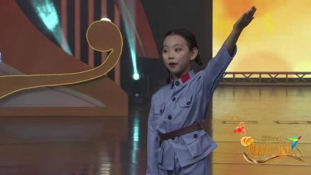 《点燃朝霞》广东省珠海市格调少儿艺术中心