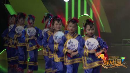 《一把酸枣》福州金太阳艺术培训学校