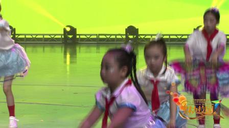 《飞得更高》成都市艾嘉·艺哚艺术培训学校