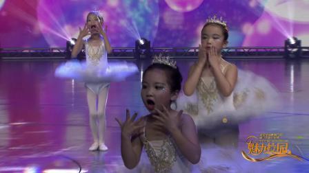 《Alice's Dreamland》江西省新余市爱丽丝国际舞蹈艺术中心