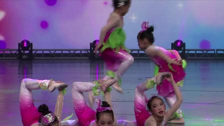 《禾雀花儿》义乌市童真舞蹈培训中心