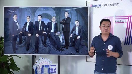 IT培训之UI培训-达内讲师大赛总决赛--崔庆江-UI讲师