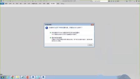 Revit 实用技巧20例-20190919-lei lan-2
