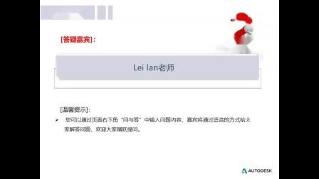 Revit 实用技巧20例-20190919-lei lan-4