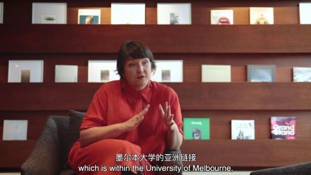#751国际设计节#亚洲链接·艺术总监皮帕·迪克森