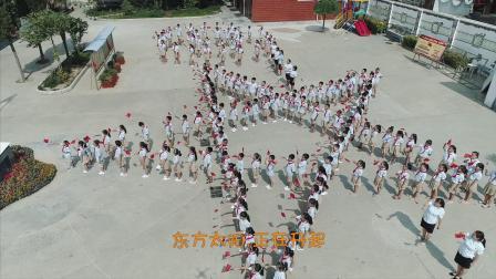 洛阳市洛龙区第五小学《歌唱祖国》快闪
