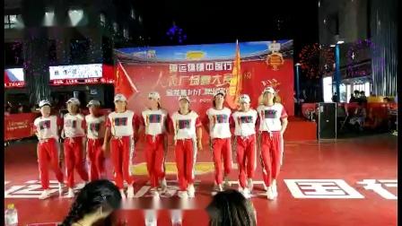 济南鹰峰曳舞团全国广场舞大赛获奖项目展播 2019-09-20