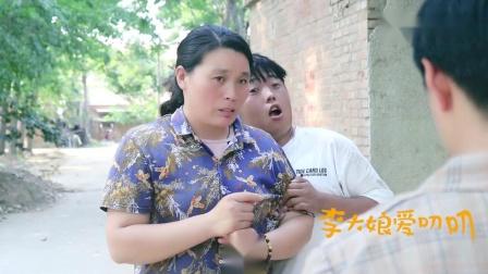 小夫妻吵架,老公每次都跑到丈母娘家告状,全程太搞笑了
