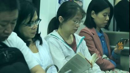 微纪录片《地铁上的读书人》第六集:改变
