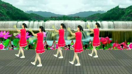 高级领队 前杨村金秀广场舞(山水唱情歌)编舞!金鼓微笑